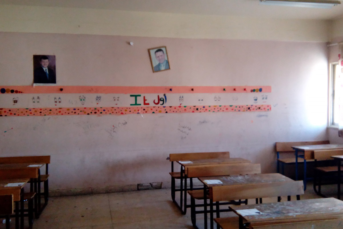 A classroom before the school was rehabilitated.