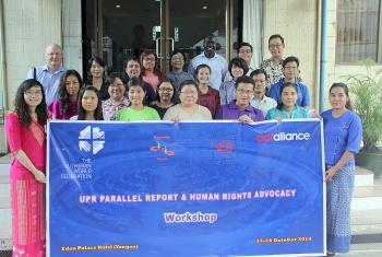 Participants in the first workshop on the 2015 UPR preparation in Yangon. Photo: Equality Myanmar