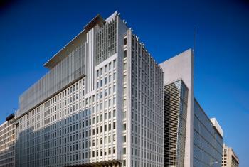 Headquarters of the International Monetary Fund in Washington D.C. Photo: Public domain