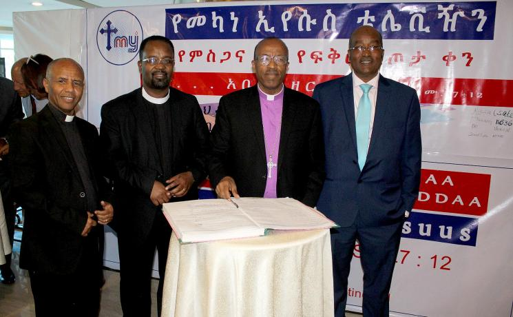 The Ethiopian Evangelical Church Mekane Yesus leaders during the inauguration of MY TV in Addis Ababa; from left, Rev. Dr Kiros Lakew (Vice-President), Rev. Teshome Amenu (General Secretary), Rev. Yonas Yigezu (President) and Mr Girma Borishe (Commissioner, Development and Social Services Commission). Photo: EECMY/Ruth Osmundsen