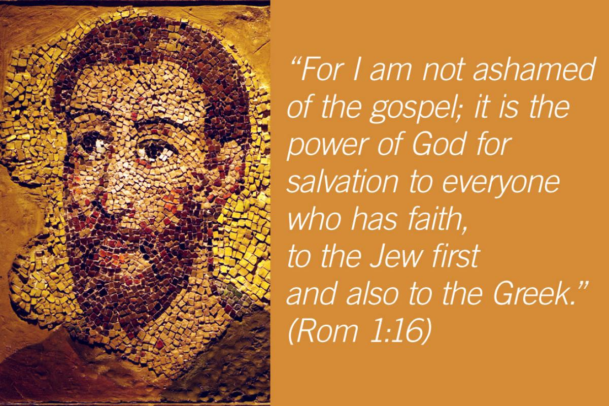 St Paul: the gospel is the power of God for salvation. Photo: Creative Commons